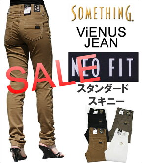 NEO FIT standard skinny Something / something /VIENUS Venus /NEO FIT / SD366 _ 027 _ 074 _ 075 _ 018