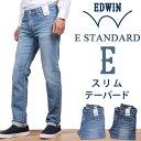 Ed32-166-156-01