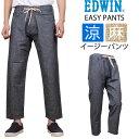 EDWIN エドウィン イージーパンツ/涼/春夏エドウイン/K2068_100【¥6900(本体)+税】