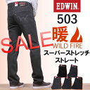 503wfd-sale