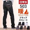 E53wfp-01