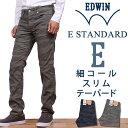 Ed32_476_404-0001