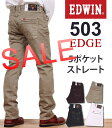 Eg0503_color-sale