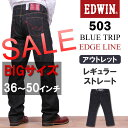 Eg503_36-50-00