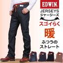 Er003w_inb-001