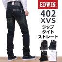 Exs402-001