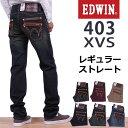 Exs403-01