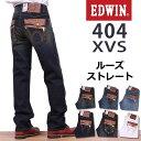 Exs404-001