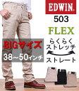 F5033-color-02
