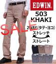 K503-sale