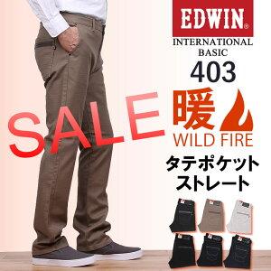 トラウザージーンズ ポケット ストレート エドウィン エドウイン インターナショナルベー