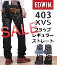 Xvs403-sale