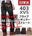 Xvs403_48-50-sale