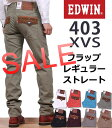 Xvs403_color-sale