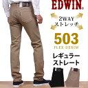 Ed503f-color-01