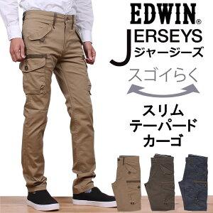 エドウィン(EDWIN)