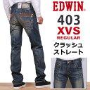 Exs413_836-01