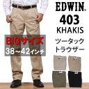 Kt0403_big-01