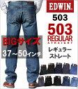 50313-used_37-50