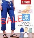 【SALE! \7020⇒\4212】【3cmゆうパケット200円対応商