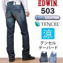 E503tc_01