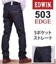 Eg0503_100-01