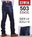 Eg0503_126-01