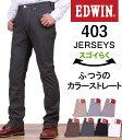 Er403_color-0000