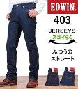 Er403_denim-0001