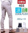 Fc403s2014-0001