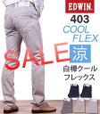 Fc403s2014-sale