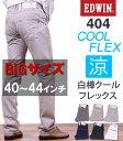 Fc404s_40-44