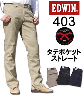 In slacks sell jeans! タテポケット straight EDWIN / Edwin / Edwin /INTERNATIONAL BASIC and international basic / S 403S_00_01_14 fs3gm