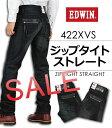 Edwin_422xvs_sale