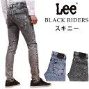 【国内送料無料】『BLACK RIDERS』ブラックライダース スキニー ケミカル/Lee/リー/スリム/Lee--LM3751_396_382アクス三信/AXS SANSHIN/サンシン