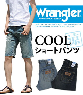Classic jeans! Short Pants / クールサマースタンダードショーツ / Wrangler / Wrangler shorts / w033 _ 446 _ 456