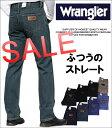 W0383-sale
