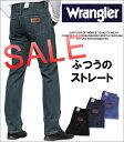 W0383-sale2