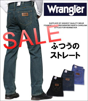 Classic jeans! Straight Pants plain straight / straight pants /Wrangler Wrangler /w0383_298_293_286_200_201