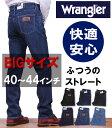 Wm0383-big40-42-01