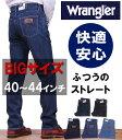 Wm0383-big40-42