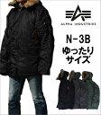 【5%OFF】【国内送料無料】N-3B USサイズ ミリタリージャケット寒冷地仕様の『N-3B』ワイドシルエット!BIG ALPHA/アルファ/20024_201_2..