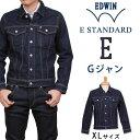 ≪XLサイズ≫E-STANDARD デニムジャケット/GジャンEDWIN/エドウ