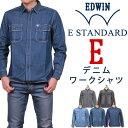 【5%OFF】【国内送料無料】E-STANDARD デニム ワーク シャツ/EDWIN/エドウィン/エドウイン