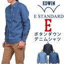 【5%OFF】【国内送料無料】E-STANDARD ボタンダウン