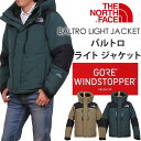 【5%OFF・国内送料無料】【コンビニ後払い不可】THE NORTH FACE BALTRO LIGHT JACKET(ザ・ノースフェイス/バルトロライトジャケ...