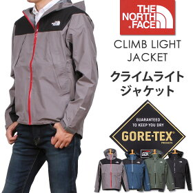 ��5%OFF����������̵����THENORTHFACECLIMBLIGHTJACKET�ʥ����Ρ����ե�����/���饤��饤�ȥ��㥱�åȡ˥ޥ���ƥ�ѡ�����/�ޥ��/������ɥ֥졼����/�쥤�󥳡���NP11503_PY_DB_CI_KK��RCP�ۥ���������/AXSSANSHIN/���󥷥�