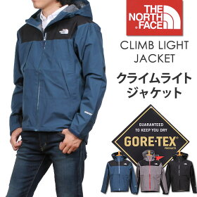 ��5%OFF����������̵����THENORTHFACECLIMBLIGHTJACKET�ʥ����Ρ����ե�����/���饤��饤�ȥ��㥱�åȡ˥ޥ���ƥ�ѡ�����/�ޥ��/������ɥ֥졼����/�쥤�󥳡���NP71520_PY_DB_KK��RCP��