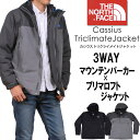 【5%OFF・国内送料無料】THE NORTH FACE(ザ・ノースフェイス)Cassius Triclimate Jacket (カシウス トリクライメイト ...