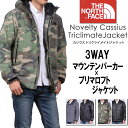 【5%OFF・国内送料無料】THE NORTH FACE(ザ・ノースフェイス)Novelty Cassius Triclimate Jacket (ノベルティ ...